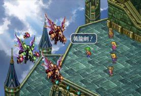Romancing SaGa 3 remaster delayed indefinitely in Japan