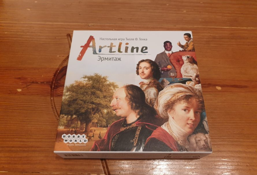 Artline Review – Picasso, Van Gogh & Friends