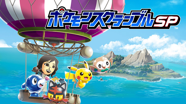 Pokemon Rumble Rush announced for iOS and Android