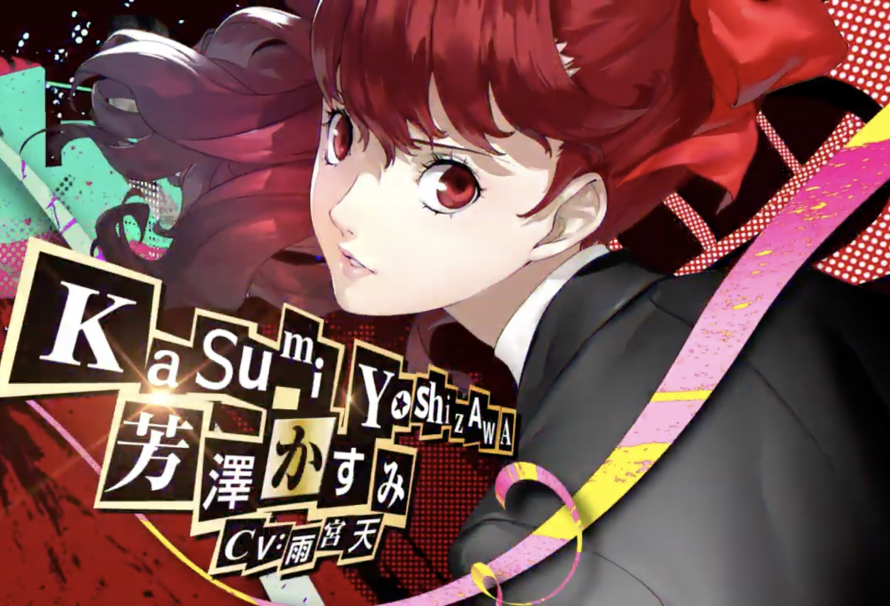 Persona 5 Royal's Latest Trailer Showcases Kasumi Yoshizawa; Limited Edition Detailed