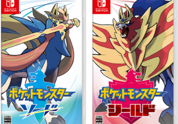Nintendo Reveals Release Date and More for Pokemon Sword and Shield