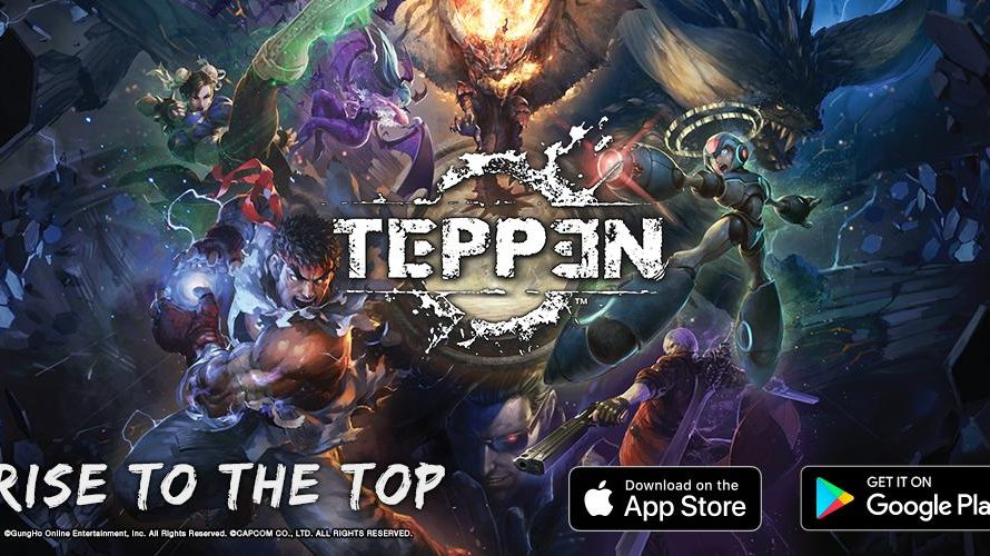 Capcom Based Card Game TEPPEN Releases for Mobile Devices