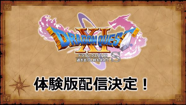 Dragon Quest XI S Demo announced for Switch