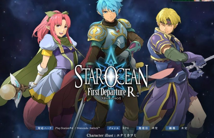 Star Ocean: First Departure R first screenshots released