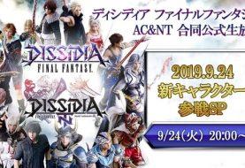 Dissidia Final Fantasy NT Character Reveal Set for September 24