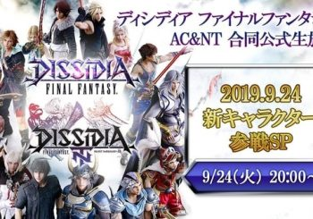 Dissidia Final Fantasy NT Character Reveal Set for September 24