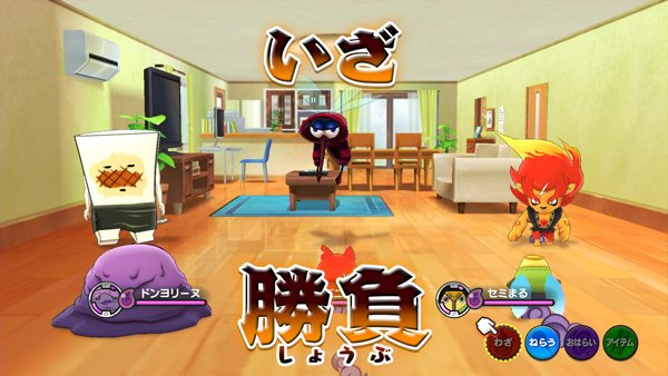 Yo-Kai Watch 1 for Switch adds online battles