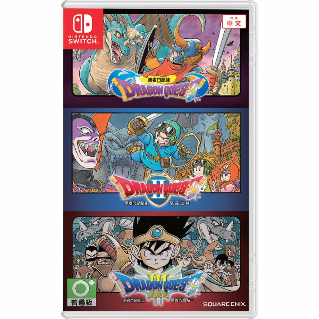 Dragon Quest Collection Switch