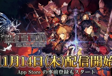 War of the Visions: Final Fantasy Brave Exvius coming November 14 in Japan