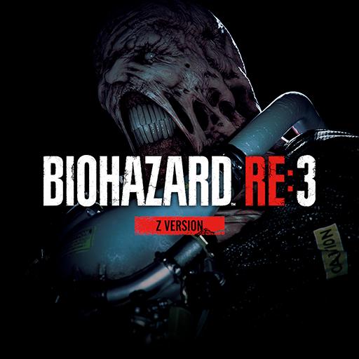 Resident Evil 3 Remake Cover Art 02