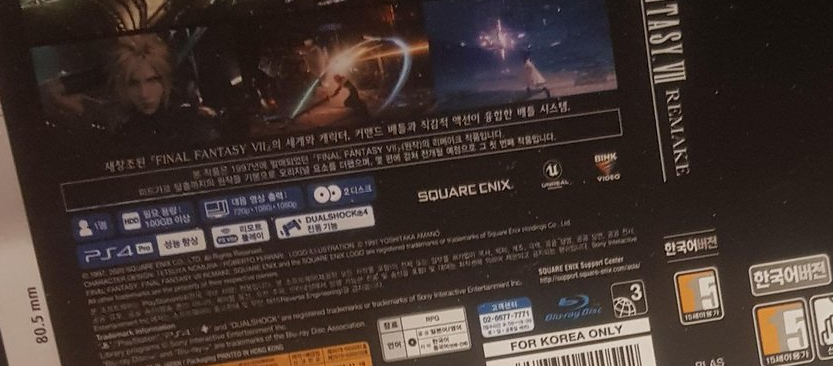 Rumor: Final Fantasy VII Remake Install Size Revealed