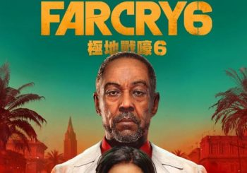 Far Cry 6 Gets Leaked Ahead Of Official Reveal
