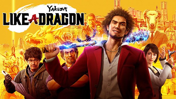 Yakuza: Like a Dragon coming to PS5 as well