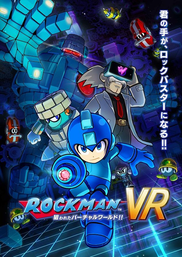 Mega Man VR: Targeted Virtual World!! 1